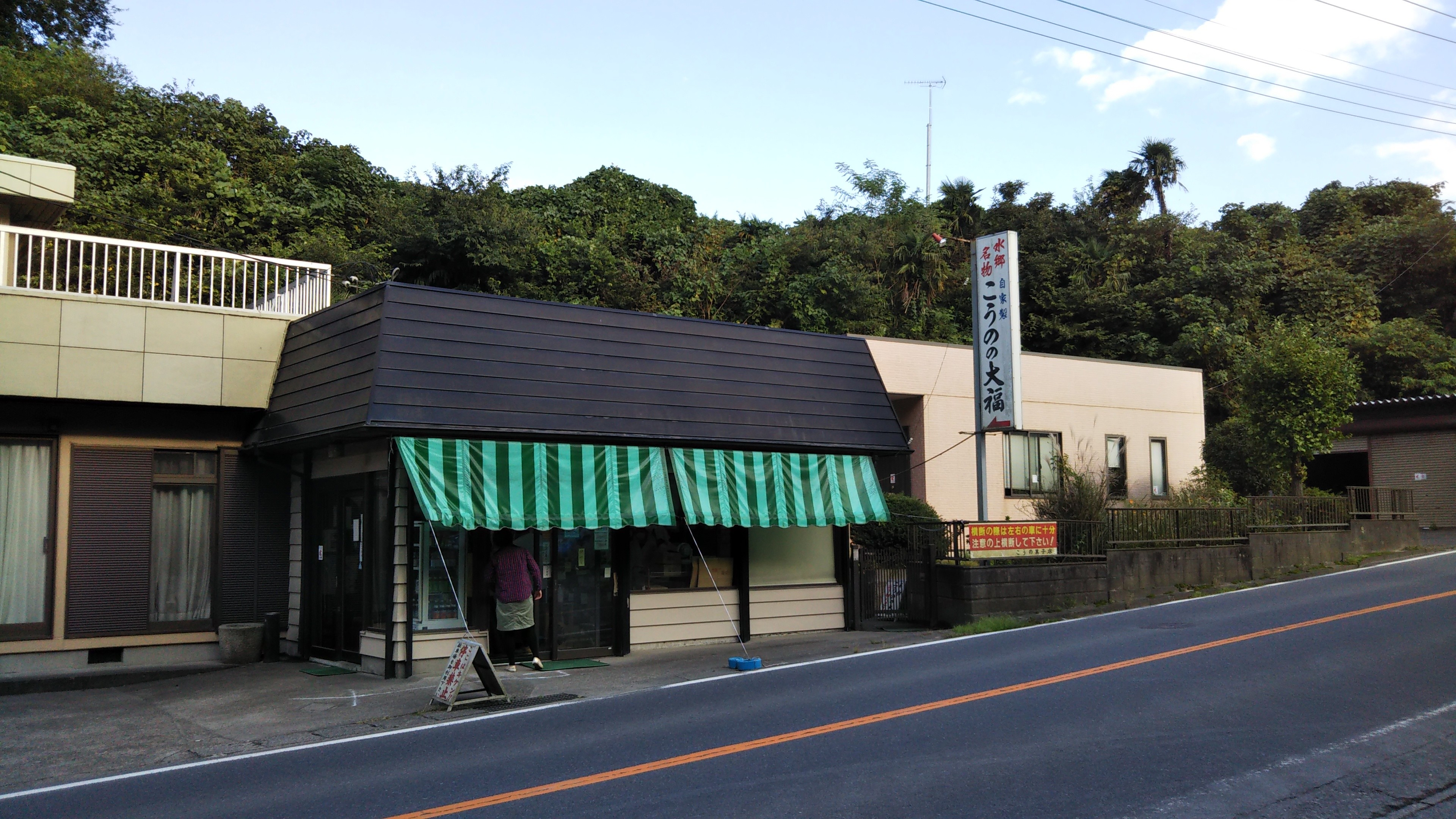 f:id:nomzakki:20201025161814j:image