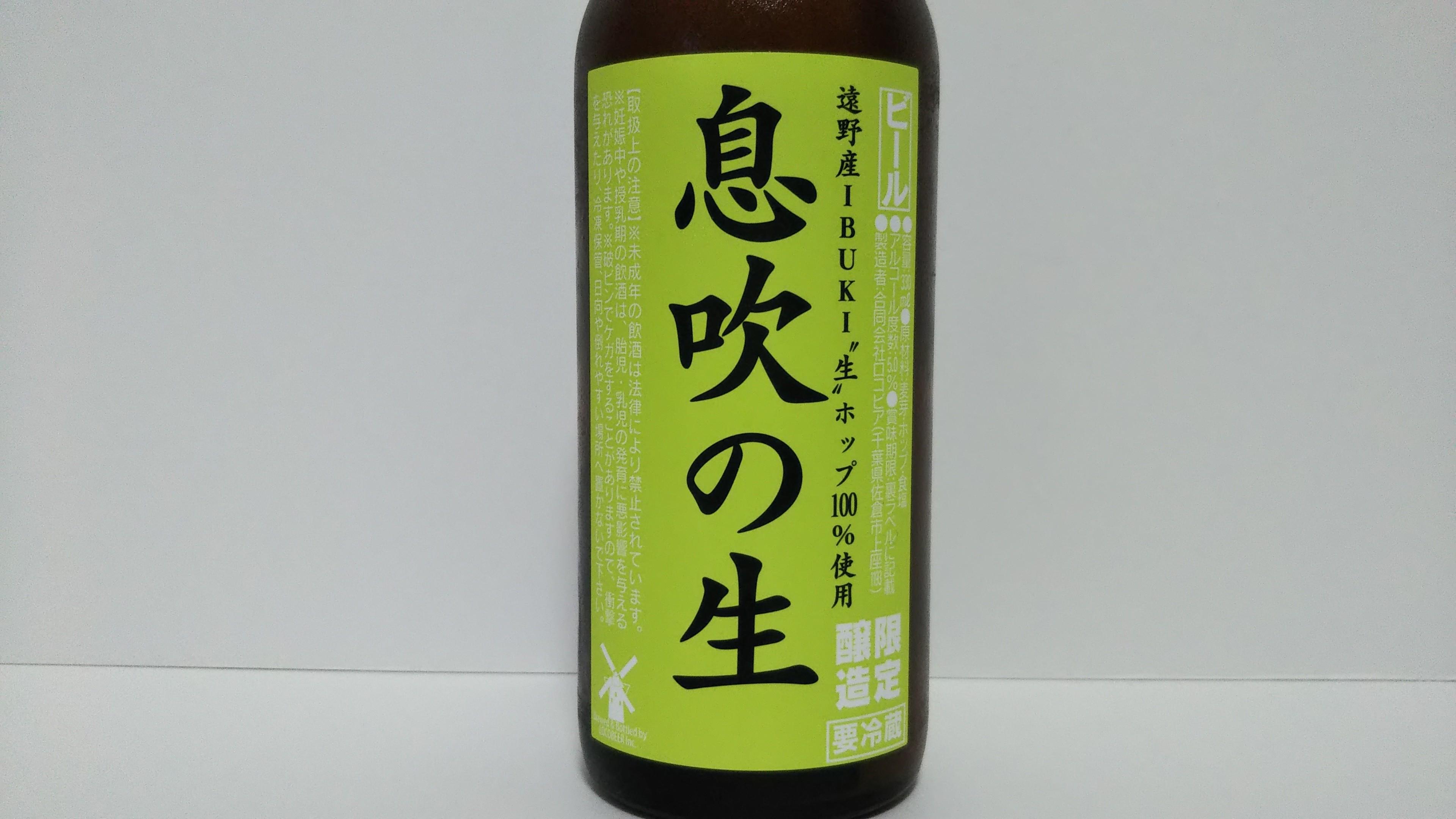 f:id:nomzakki:20201103141301j:image