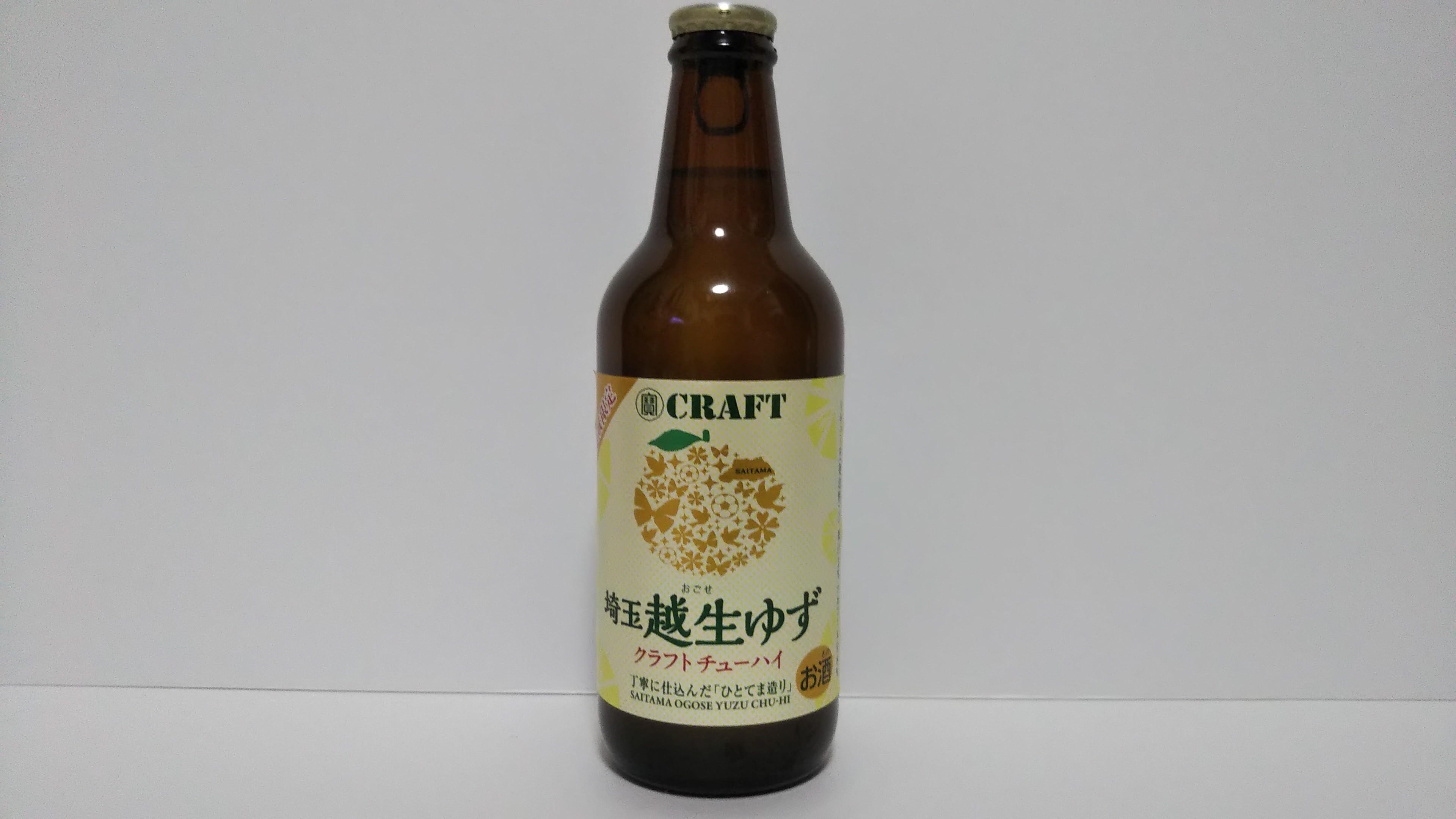 f:id:nomzakki:20201115172640j:image