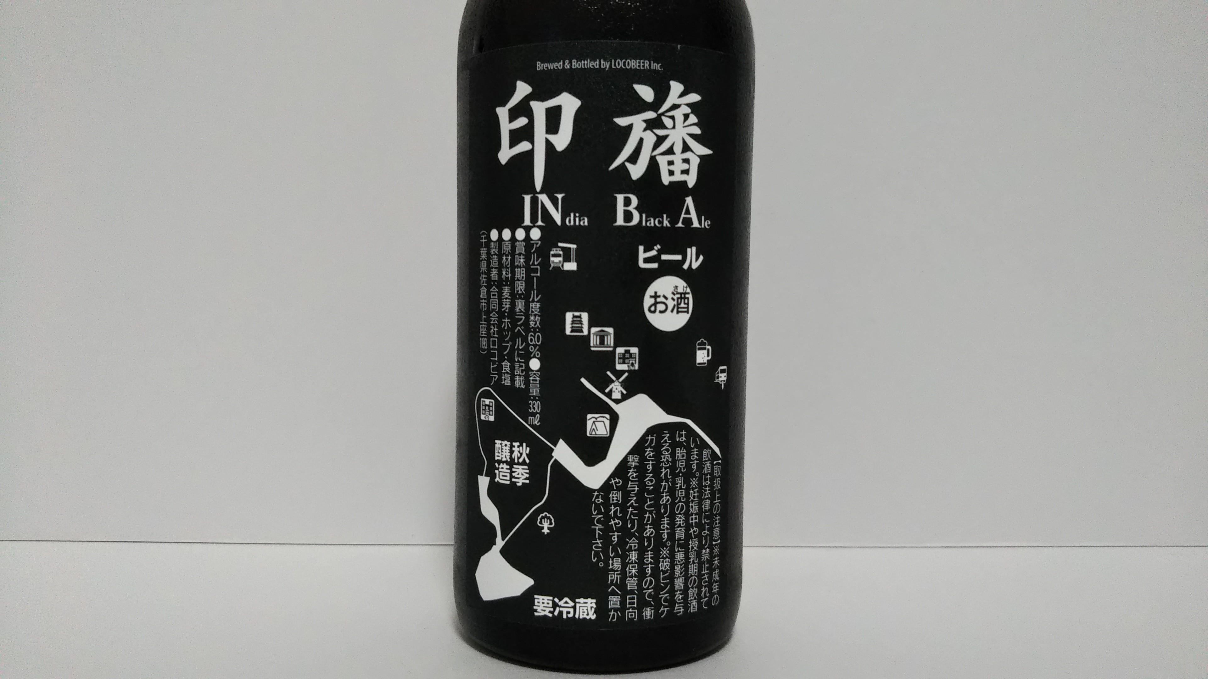 f:id:nomzakki:20201115172830j:image