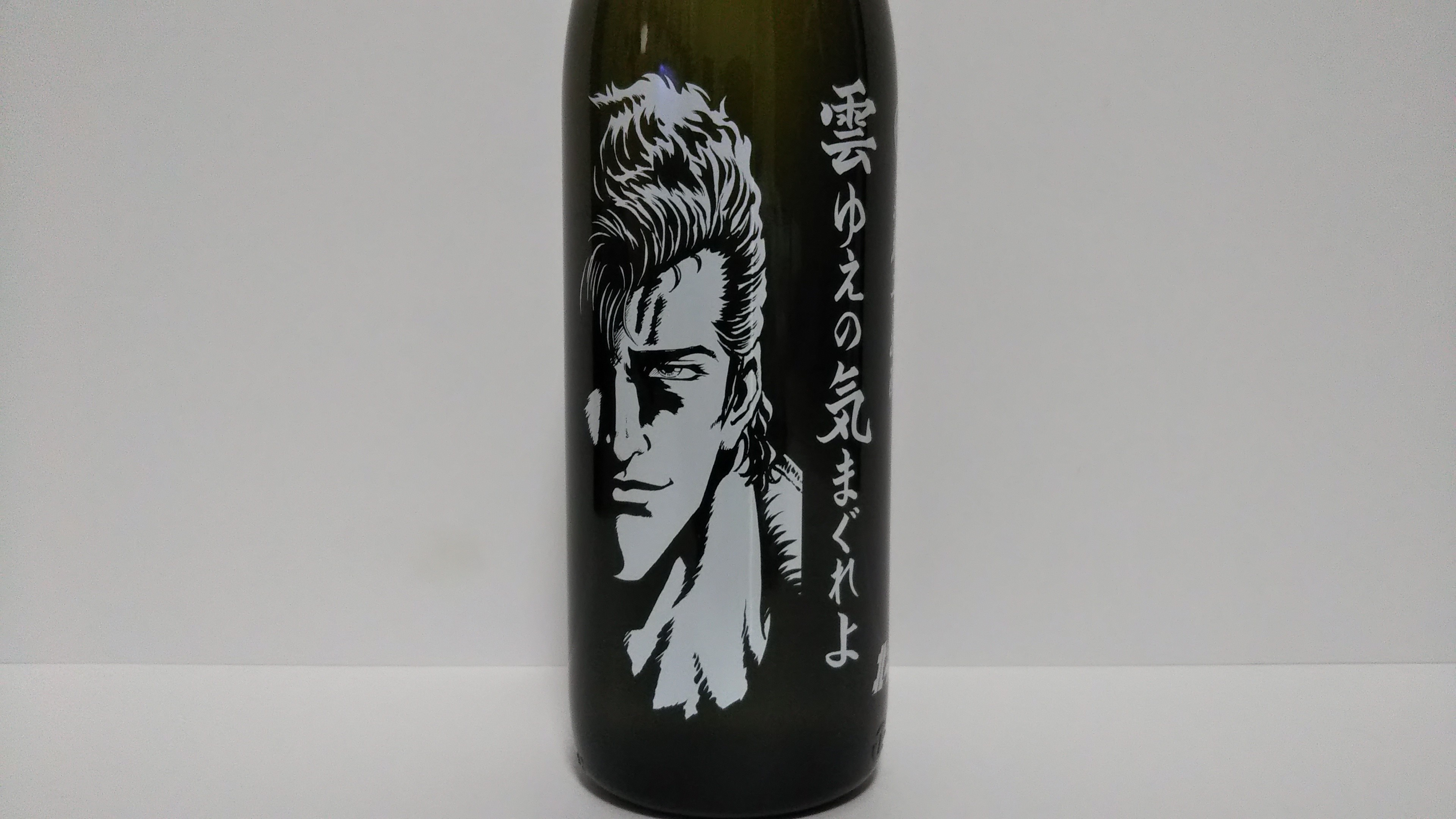 f:id:nomzakki:20201121181255j:image