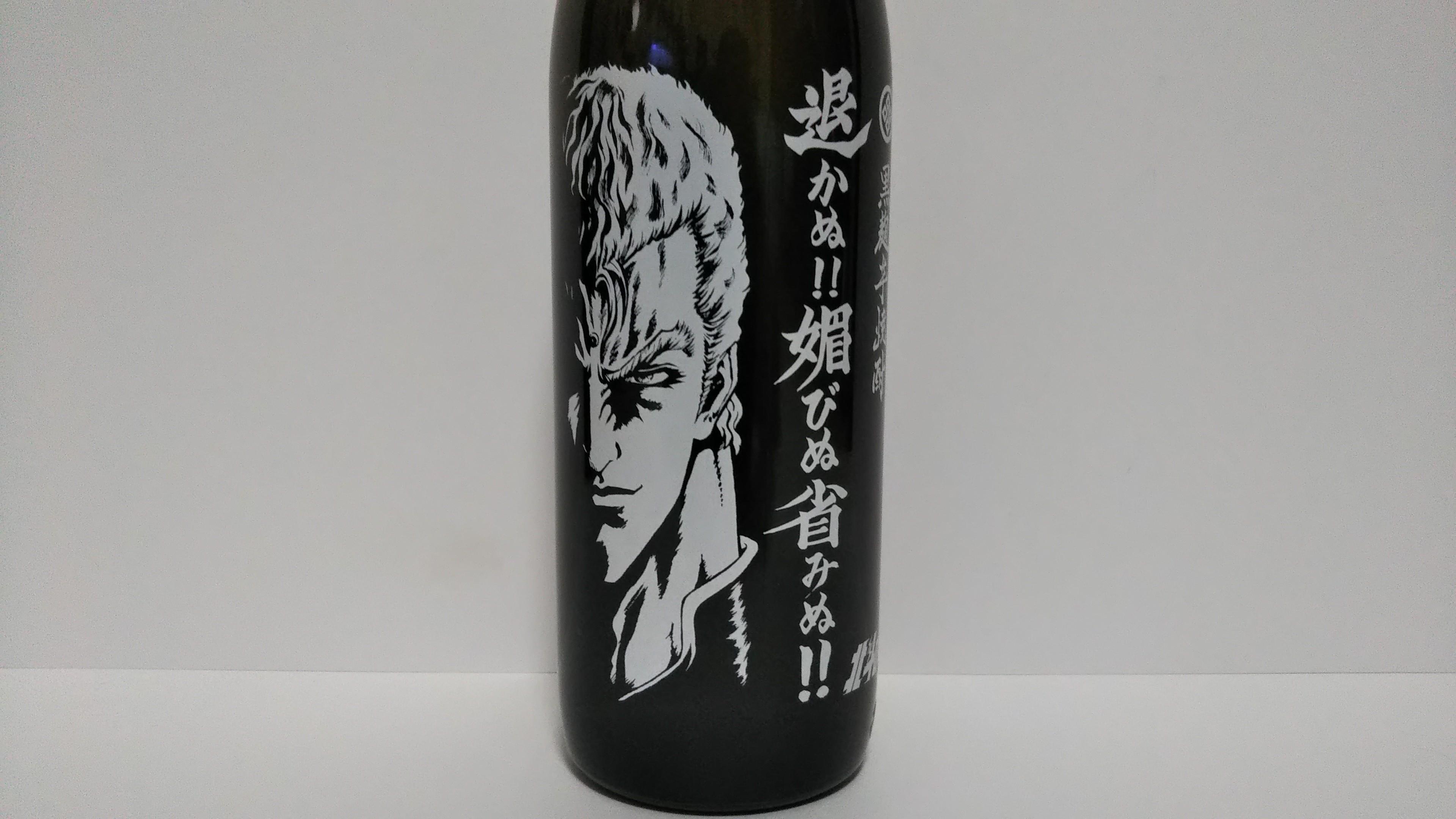 f:id:nomzakki:20201121181601j:image