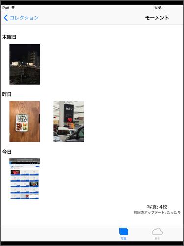 f:id:non704:20160124014901j:image:w280:left