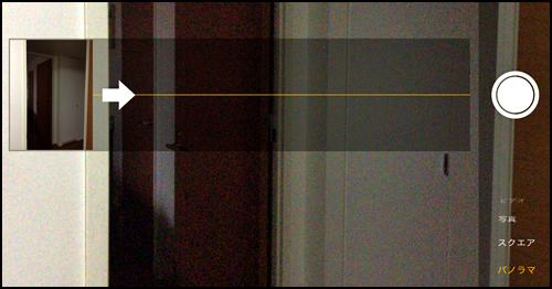 f:id:non704:20160206151059j:image:w250:left