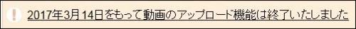 f:id:non704:20170623225552j:image:w450
