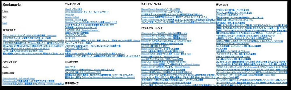 f:id:non704:20180802204557p:image:w600