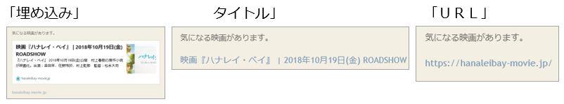 f:id:non704:20181203123936j:plain