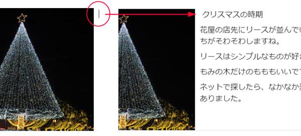 f:id:non704:20181206155106j:plain