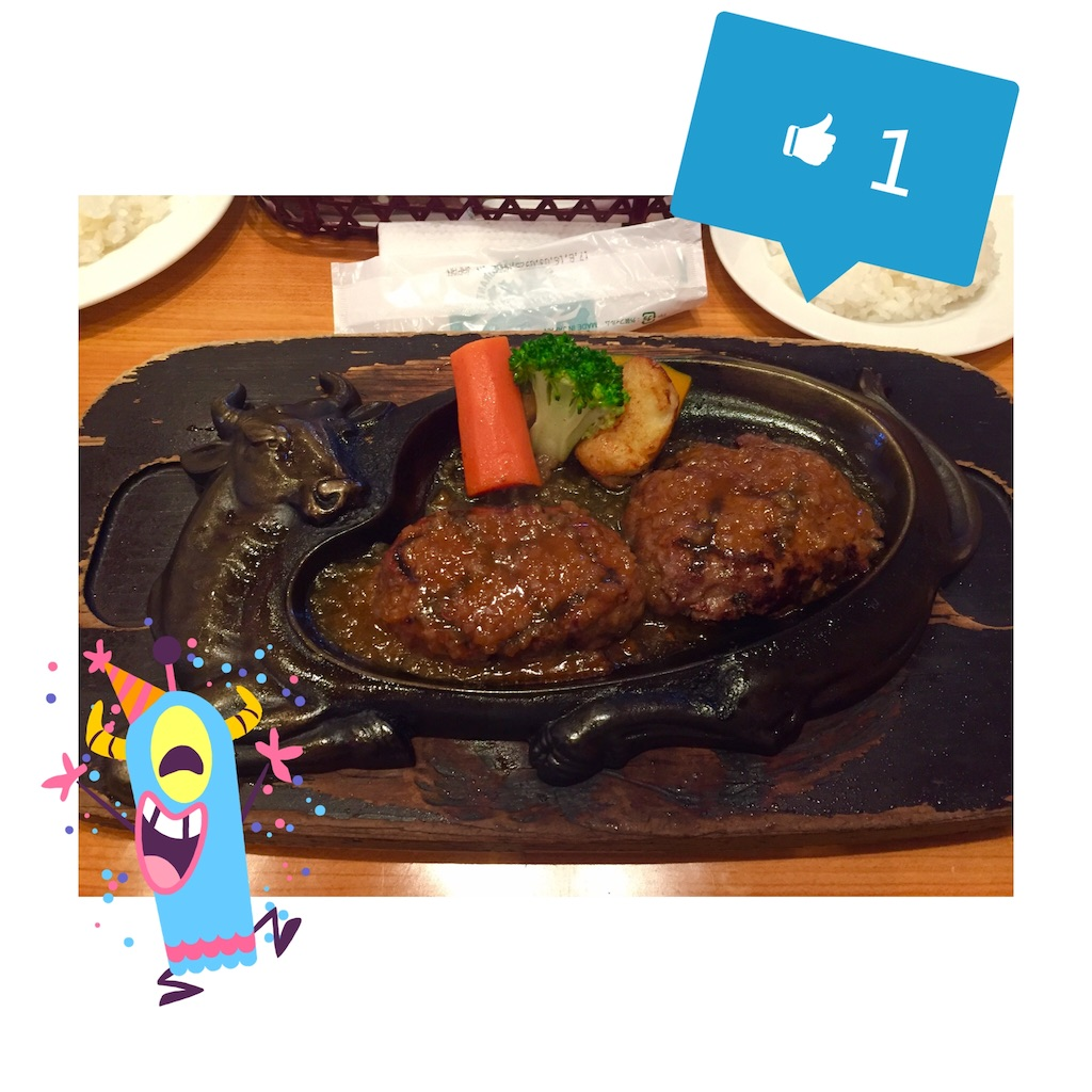f:id:non_hoshimiya:20170227081956j:image