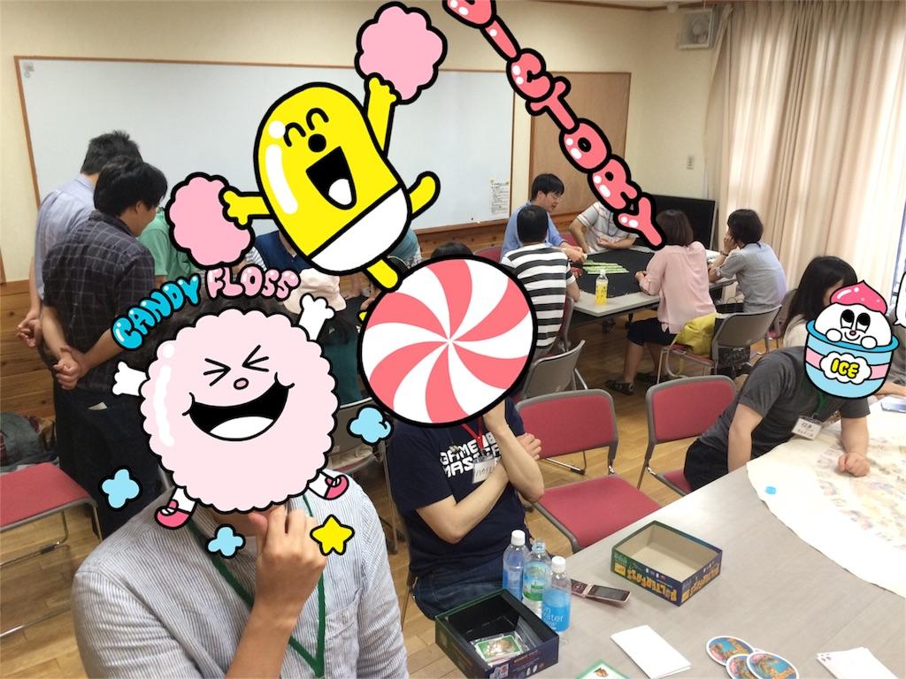 f:id:non_wash_rice:20160928142516j:image