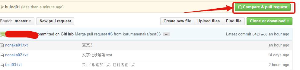 f:id:nonaka-katuma-hal:20160621184521p:plain