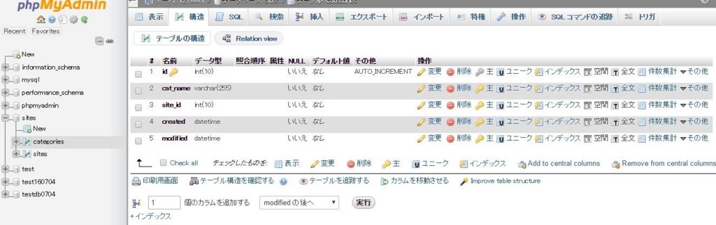 f:id:nonaka-katuma-hal:20160711184634j:plain