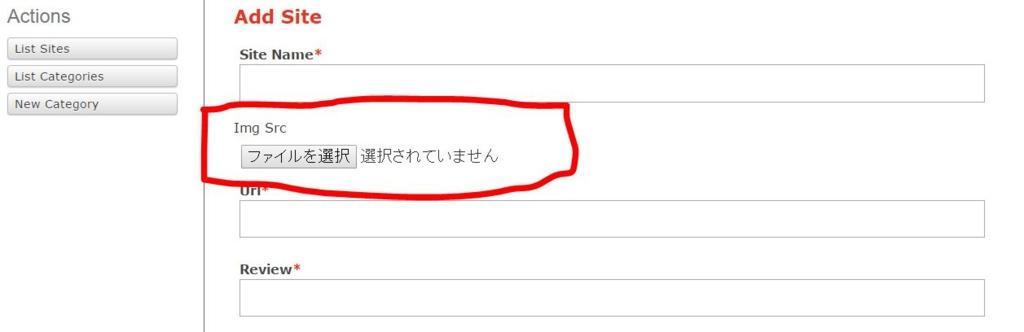 f:id:nonaka-katuma-hal:20160810170246j:plain