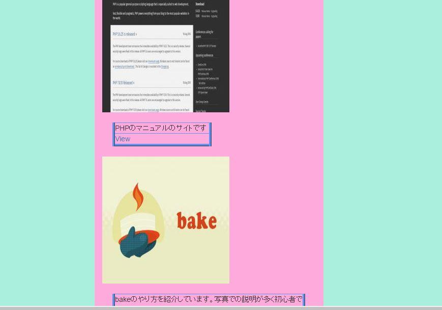 f:id:nonaka-katuma-hal:20160819185707j:plain