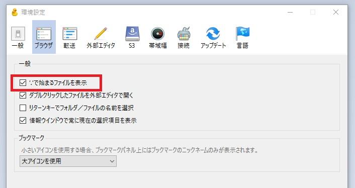 f:id:nonaka-katuma-hal:20170514143639j:plain