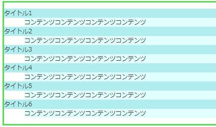 f:id:nonaka-katuma-hal:20170914175333j:plain