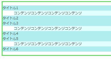 f:id:nonaka-katuma-hal:20170914175717j:plain