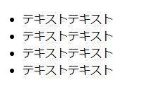 f:id:nonaka-katuma-hal:20170919172257j:plain