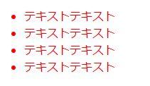 f:id:nonaka-katuma-hal:20170919172730j:plain