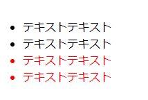 f:id:nonaka-katuma-hal:20171026170503j:plain