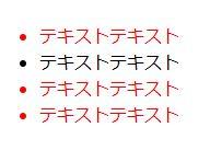 f:id:nonaka-katuma-hal:20171026174101j:plain