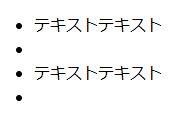f:id:nonaka-katuma-hal:20171026175412j:plain