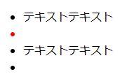 f:id:nonaka-katuma-hal:20171026175452j:plain