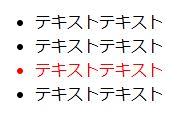 f:id:nonaka-katuma-hal:20171026180648j:plain