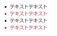 f:id:nonaka-katuma-hal:20171026180934j:plain