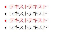 f:id:nonaka-katuma-hal:20171026181101j:plain