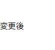 f:id:nonaka-katuma-hal:20171109175432j:plain
