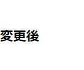f:id:nonaka-katuma-hal:20171109181331j:plain