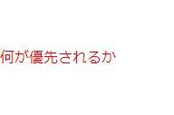 f:id:nonaka-katuma-hal:20171121173032j:plain
