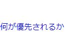 f:id:nonaka-katuma-hal:20171121174459j:plain