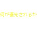 f:id:nonaka-katuma-hal:20171121180241j:plain