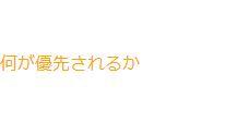 f:id:nonaka-katuma-hal:20171121181611j:plain