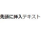 f:id:nonaka-katuma-hal:20171130172209j:plain