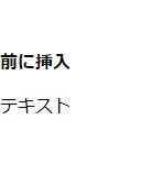f:id:nonaka-katuma-hal:20171130173021j:plain
