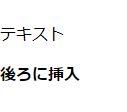 f:id:nonaka-katuma-hal:20171130174909j:plain