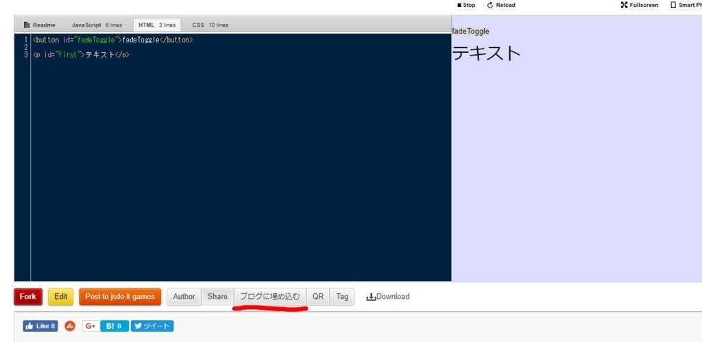f:id:nonaka-katuma-hal:20171212180249j:plain
