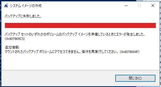 f:id:nonaka-katuma-hal:20180109174456j:plain