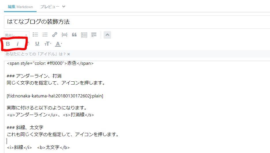 f:id:nonaka-katuma-hal:20180130172737j:plain