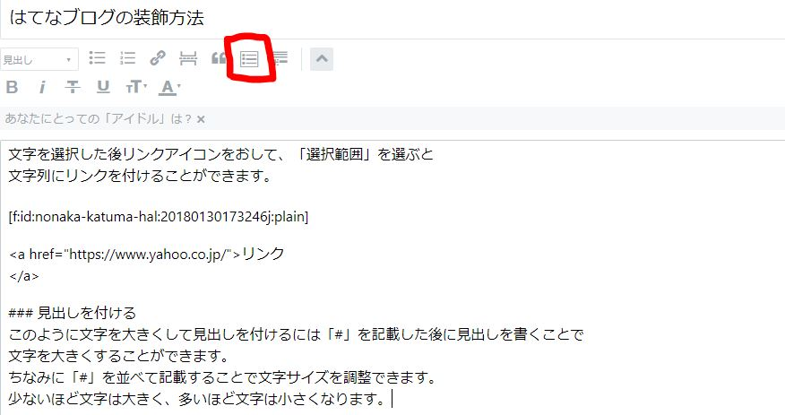 f:id:nonaka-katuma-hal:20180130174350j:plain