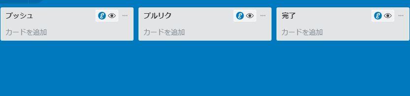 f:id:nonaka-katuma-hal:20180218164903j:plain
