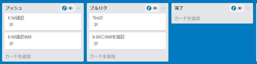 f:id:nonaka-katuma-hal:20180218171401j:plain
