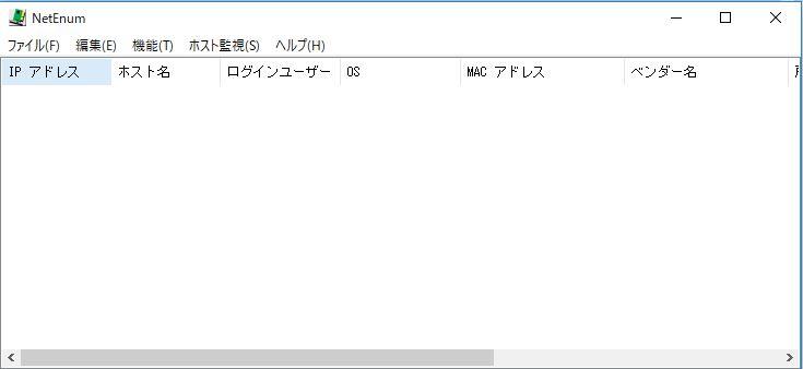 f:id:nonaka-katuma-hal:20180225180433j:plain
