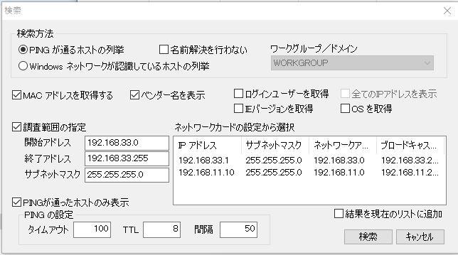 f:id:nonaka-katuma-hal:20180225180507j:plain