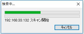 f:id:nonaka-katuma-hal:20180225180701j:plain