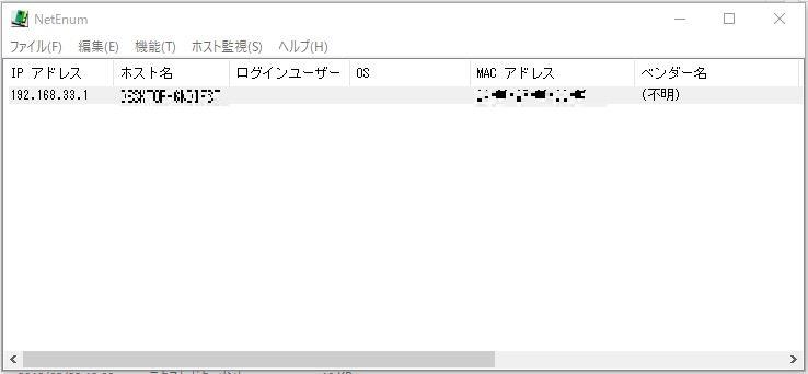f:id:nonaka-katuma-hal:20180225180830j:plain