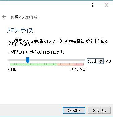 f:id:nonaka-katuma-hal:20180303142658j:plain